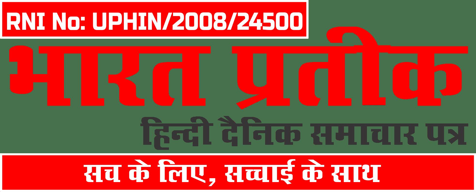 Latest Updates | Uttarakhand | India
